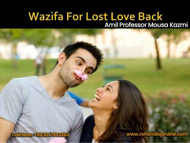 Wazifa To Get Back Lost Love